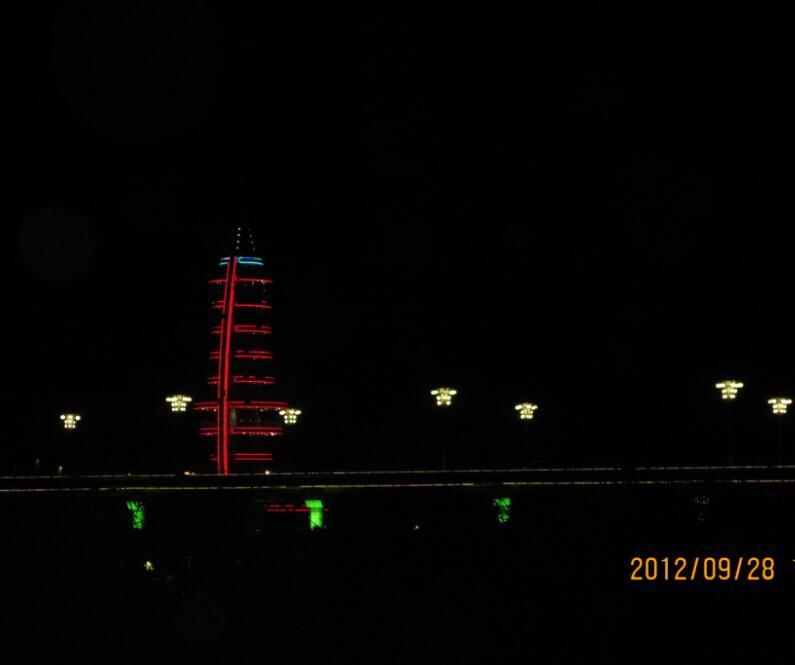 减河观光塔